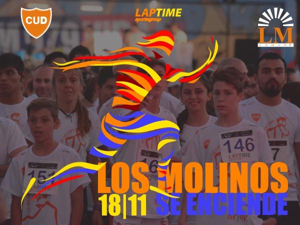 8K y 4K NOCTURNOS LOS MOLINOS SE ENCIENDE - 2DA. EDICIÓN